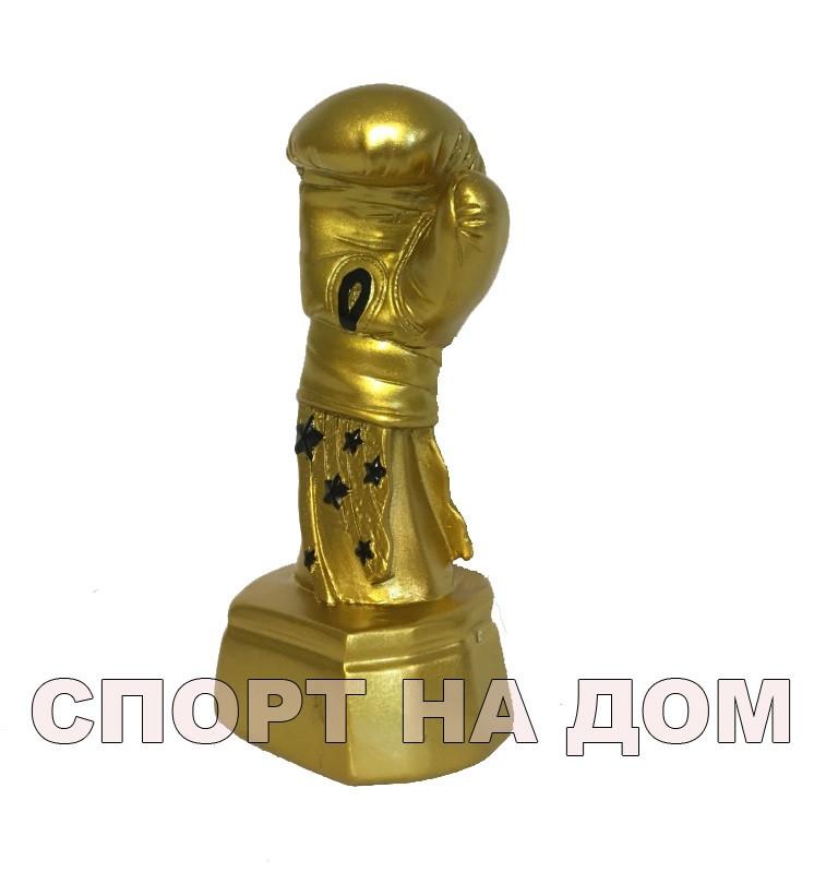 """Статуэтка """"Золотая перчатка боксера"""""""