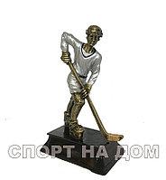 "Статуэтка ""Хоккеист юниор"""