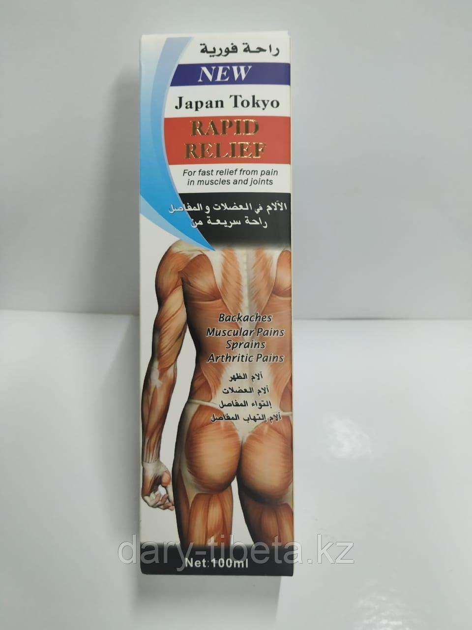 Rapid Relief Cream - Крем для лечения суставов(100мл)