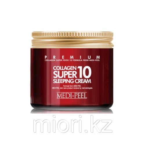 НОЧНОЙ КРЕМ ДЛЯ ЛИЦА С КОЛЛАГЕНОМ MEDI-PEEL COLLAGEN SUPER10 SLEEPING CREAM