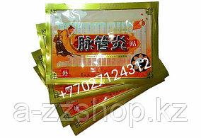 Пластырь - Сань Лэ ( для лечения васкулина и варикоза )