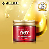 НОЧНОЙ КРЕМ ДЛЯ ЛИЦА С КОЛЛАГЕНОМ MEDI-PEEL COLLAGEN SUPER10 SLEEPING CREAM, фото 2