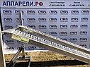 Погрузочные рампы 3500 мм, 300 мм, фото 2