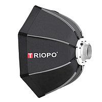 Октобокс Triopo K90. быстроскладной, 90см, Bowens.