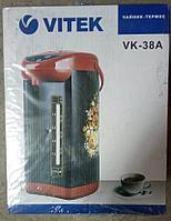 Чайник-термос (термопот) Vitek VK-38 (3,8 л.)