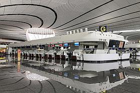 Источники бесперебойного питания для нового аэропорта Дасин в г. Пекин, КНР 2