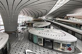 Источники бесперебойного питания для нового аэропорта Дасин в г. Пекин, КНР 3