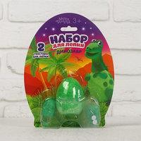 Набор для творчества из массы для лепки, основа яйцо, глазки, серия 'Динозавры'