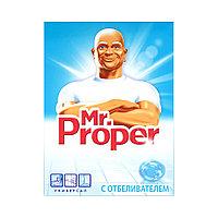Чистящее средство MR.PROPER (Мистер Пропер), с отбеливающим эффектом