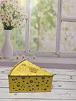 """Коробка деревянная подарочная """"Сыр"""""""