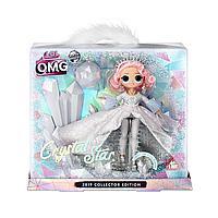 Лол Crystal Star Хрустальная Звезда (коллекционная) L.O.L. Surprise! O.M.G. Winter Disco