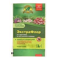 Средство для защиты от вредителей ЭкстраФлор 9 от щитовки и паутинного клеща, 1 г