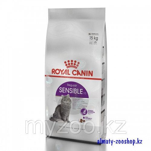 Корм для кошек с чувствительным пищеварением Royal Canin SENSIBLE 33 15kg.