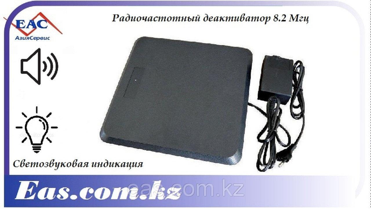 Антикражный Деактиватор HR902 RF для радиочастотных этикеток