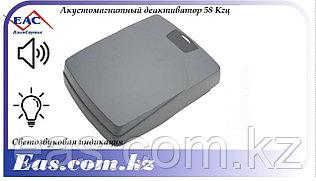Бесконтактный акустомагнитный деактиватор  AMB 2011