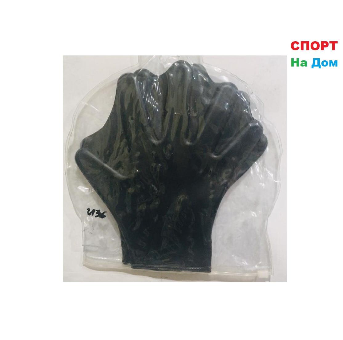 Ласты перчатки для рук (перепонки для плавания, цвет черный)