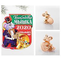 Кошельковая фигурка на подложке «Прибыльного года», фото 1