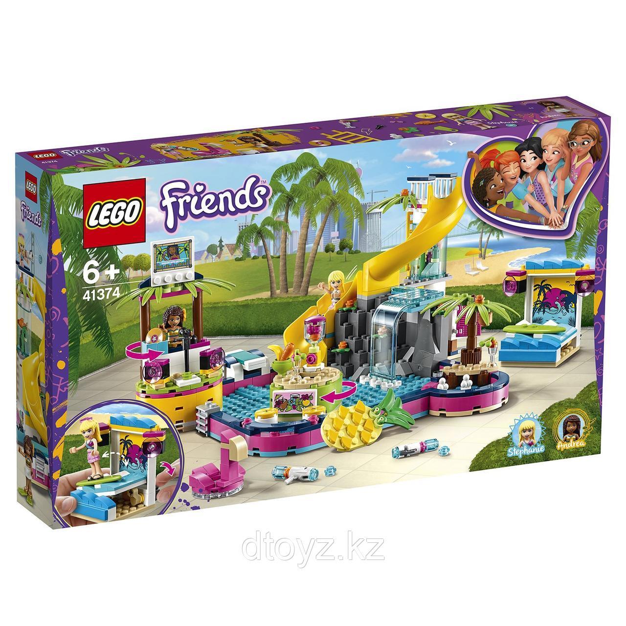 Lego 41374 Friends Вечеринка Андреа у бассейна