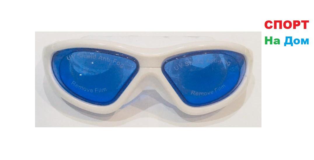 Очки для плавания Speedo (цвет белый)