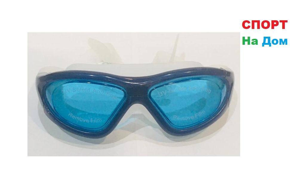 Очки для плавания Speedo (цвет синий)