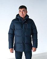 Куртка зимняя мужская  Frompoles темно - синяя