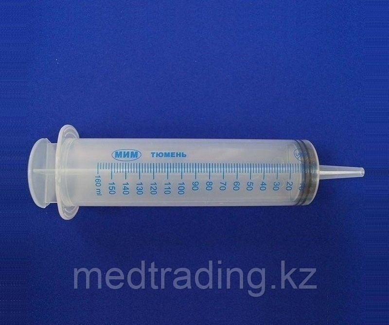 Шприц Жане однократного применения 150 мл с наконечником для катетерной насадки
