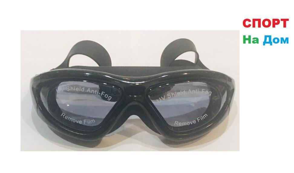 Очки для плавания Speedo (цвет черный)