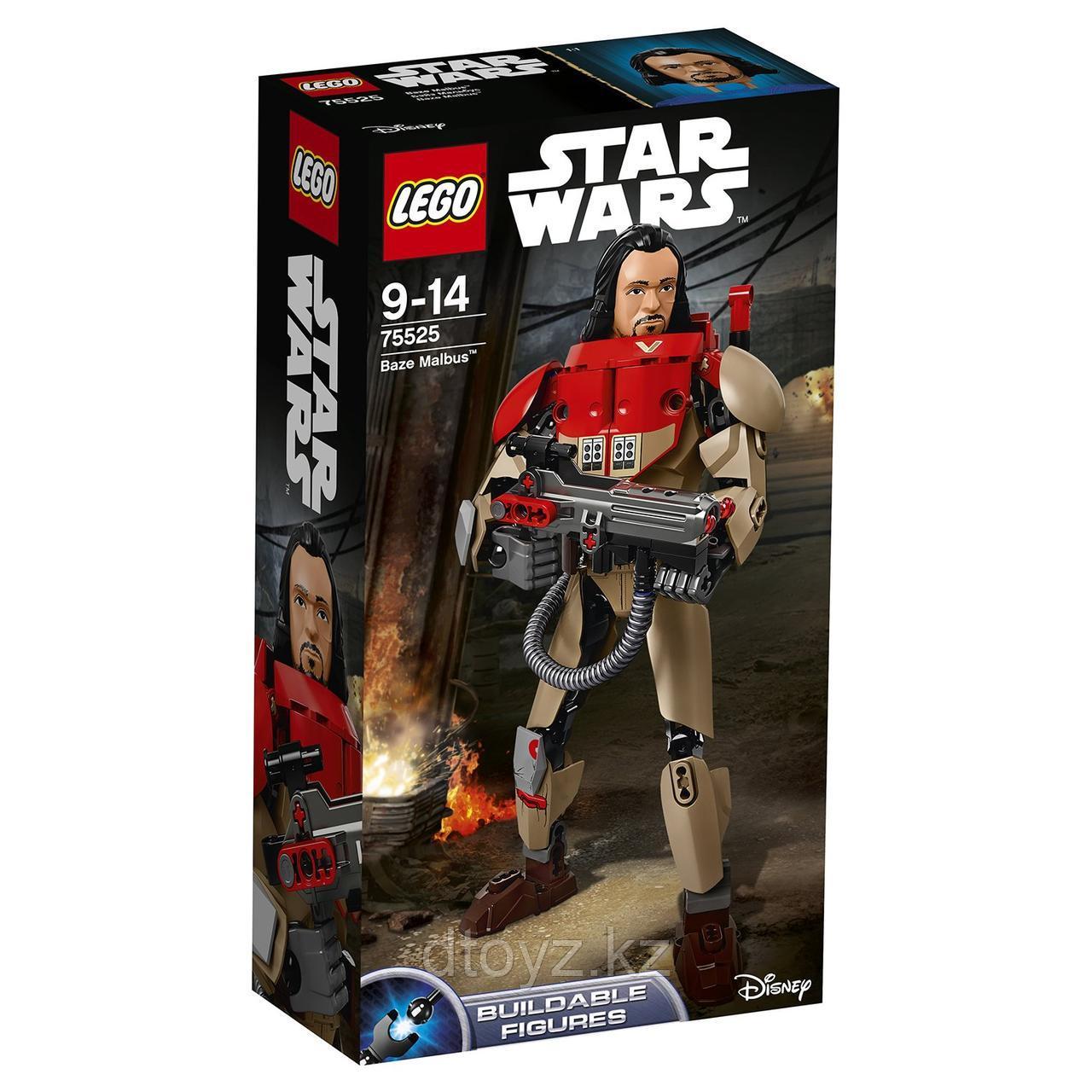 Lego 75525 Star Wars Бэйз Мальбус