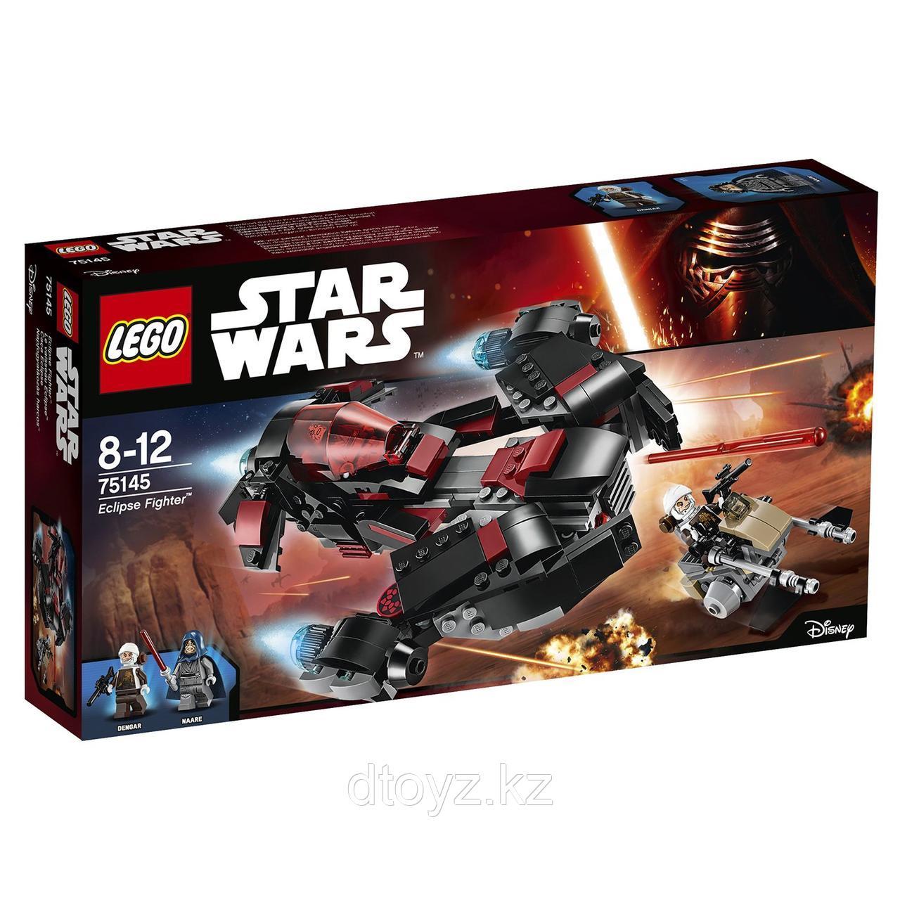 Lego 75145 Star Wars Истребитель Затмения