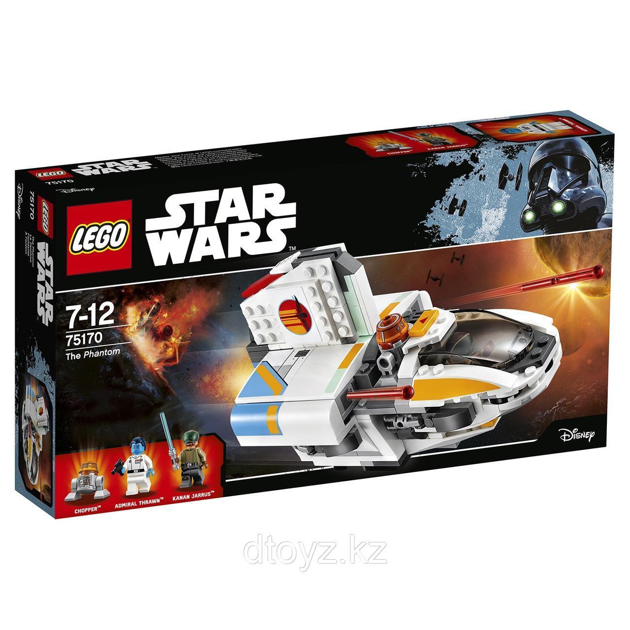 Lego 75170 Star Wars Фантом