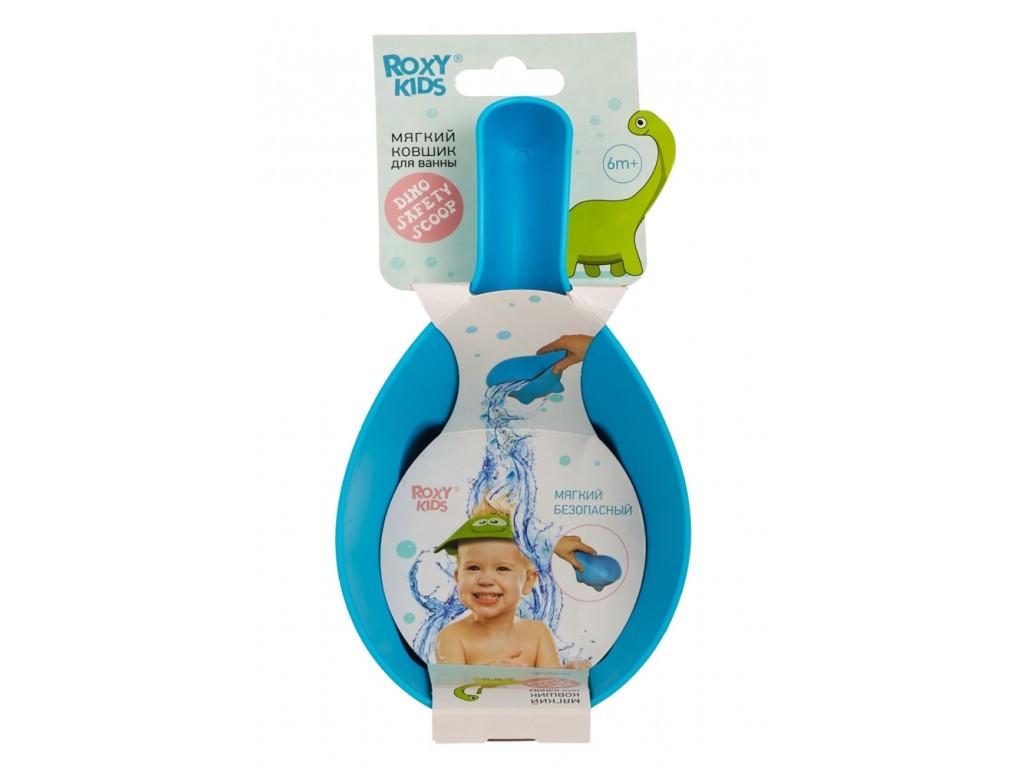 Мягкий ковшик для мытья головы DINO SAFETY SCOOP - фото 5
