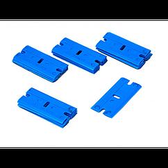 Мягкие синие лезвия для скребка L-edge (20 шт)