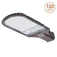 Уличный светодиодный светильник STL-120W02 120Вт 6000K IP65 12000 Лм