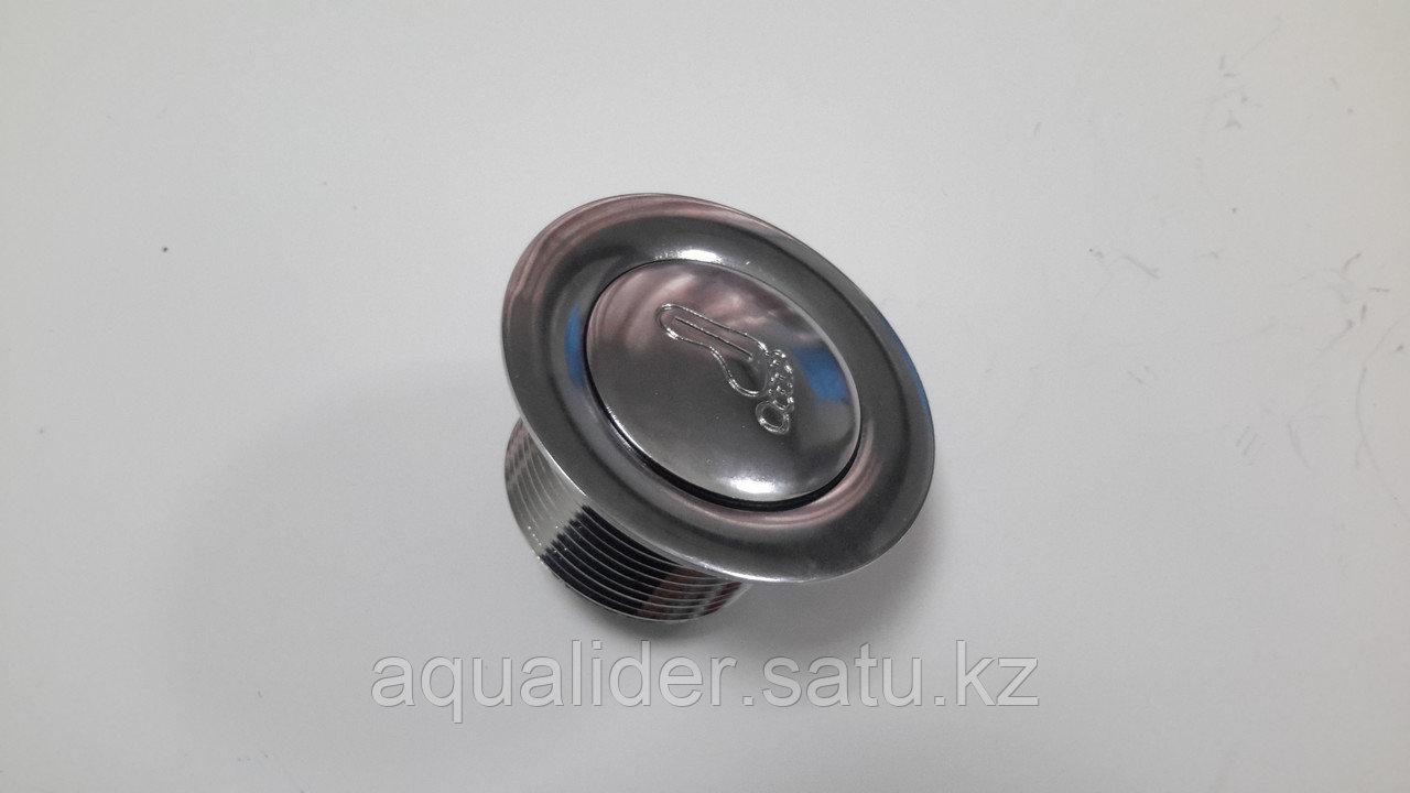 Донный клапан с сеткой