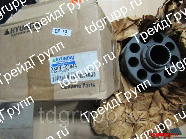 XKAH-01044 Блок цилиндров (block-cylinder) Hyundai R210LC-7A