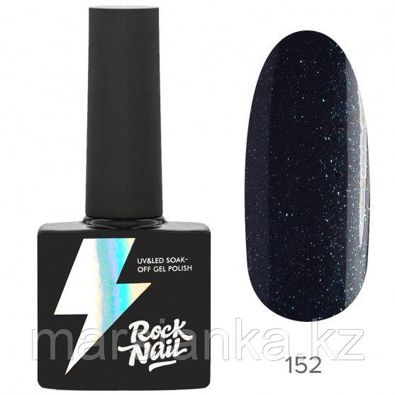 Гель-лак RockNail Basic #152 Wishlist, 10мл