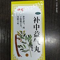 Пилюли для лечения гастрита и язвы желудка