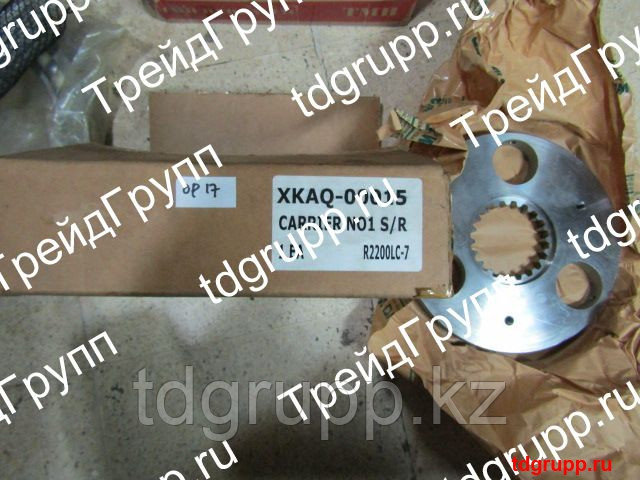 XKAQ-00015 Водило (Carrier) Hyundai R210LC-7