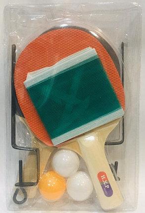 Набор для настольного тенниса HaoXin 2 ракетки, 3 шарика, сетка, фото 2