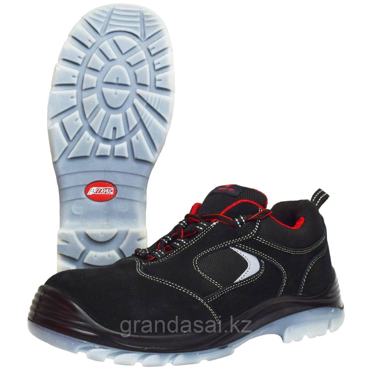 Ботинки защитные летние NITRAS EASY STEP