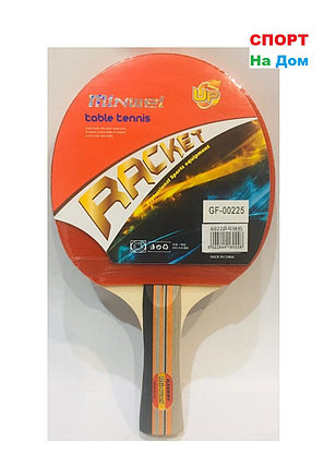 2 Ракетки для настольного тенниса Minwei table tennis Racket 6022 в чехле, фото 2