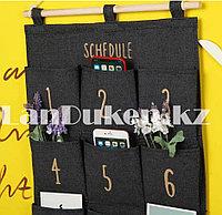 Органайзер подвесной 9 карманов черный с желтыми цифрами 35*53 см