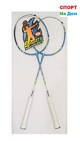 2 Ракетки для бадминтона Haoxin Badminton Racket PRO-868