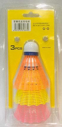 Волан (воланчик) Baizan для бадминтона (3 штуки), фото 2