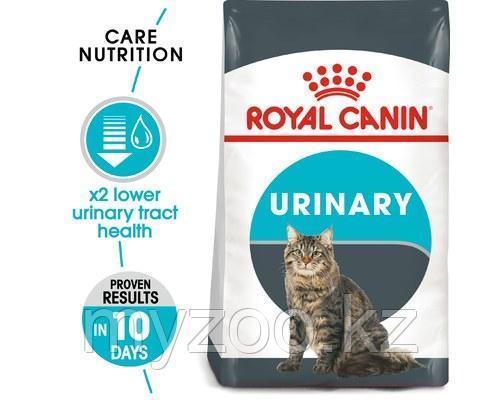 Корм для профилактики появления камней в мочевыводящих путях Royal Canin URINARY CARE 2 kg