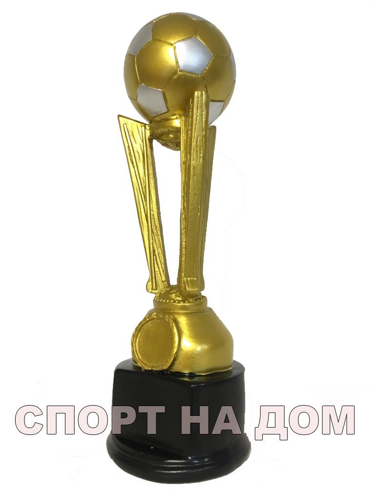 """Статуэтка """"Футбольный кубок"""""""