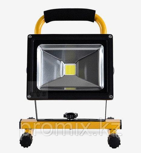LED прожектор аккумуляторный 20W