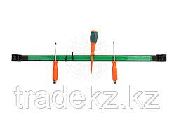 Магнитный держатель для инструментов 650 мм