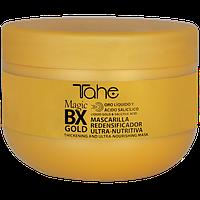 Маска для гладкости и блеска волос MAGIC BX GOLD