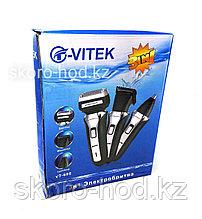 Набор для стрижки Vitek,  3 в 1